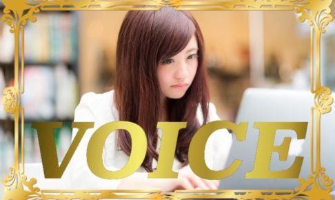 voice-32-examples-of-dare-who-youd-be-easily-using-learn-japanese-online-how-to-speak-japanese-language-for-beginners-basic-study-in-japan
