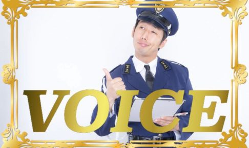 voice-chii-tachiba-and-ichi-dont-get-confused-about-these-learn-japanese-online-how-to-speak-japanese-language-for-beginners-basic-study-in-japan
