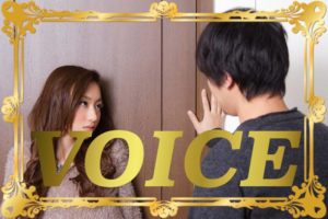 voice-damasu-and-gomakasu-which-do-you-feel-much-worse-learn-japanese-online-how-to-speak-japanese-language-for-beginners-basic-study-in-japan
