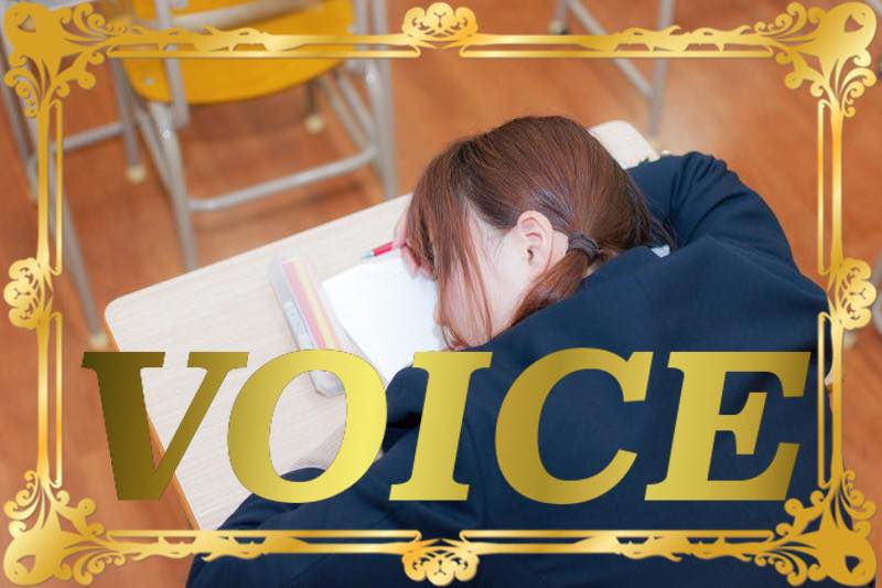 voice-taitei-and-taigai-a-little-difference-between-these-learn-japanese-online-how-to-speak-japanese-language-for-beginners-basic-study-in-japan