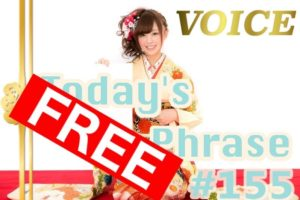 voice-todays-japanese-phrase-155-learn-japanese-online-how-to-speak-japanese-language-for-beginners-basic-study-in-japan