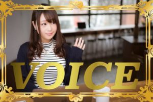 0904-2019-voice-chijin-vs-shiriai-whats-the-difference-between-these-learn-japanese-online-how-to-speak-japanese-language-for-beginners-basic-study-in-japan