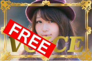 0907-2019-voice-free-chikai-vs-chikaku-ill-teach-only-you-the-difference-learn-japanese-online-how-to-speak-japanese-language-for-beginners-basic-study-in-japan