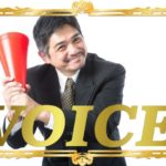 0913-2019-voice-papa-vs-otousan-vs-chichi-vs-chichioya-what-is-the-difference-learn-japanese-online-how-to-speak-japanese-language-for-beginners-basic-study-in-japan
