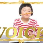 0919-2019-voice-nokoro-vs-notoki-how-to-correctly-use-these-from-today-learn-japanese-online-how-to-speak-japanese-language-for-beginners-basic-study-in-japan