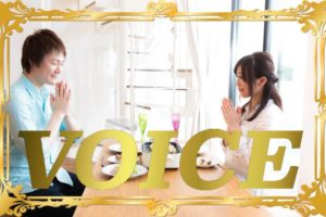 0928-2019-voice-chuushoku-vs-hirugohan-everyone-knows-how-their-nuance-is-learn-japanese-online-how-to-speak-japanese-language-for-beginners-basic-study-in-japan-1
