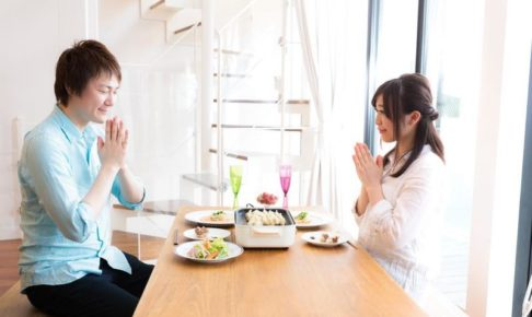 chuushoku-vs-hirugohan-everyone-knows-how-their-nuance-is-learn-japanese-online-how-to-speak-japanese-language-for-beginners-basic-study-in-japan