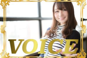 1001-2019-voice-genki-and-choushidou-youd-be-using-depending-on-a-person-learn-japanese-online-how-to-speak-japanese-language-for-beginners-basic-study-in-japan