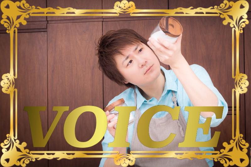 1004-2019-voice-choumiryou-and-koushinryou-how-to-use-them-correctly-learn-japanese-online-how-to-speak-japanese-language-for-beginners-basic-study-in-japan
