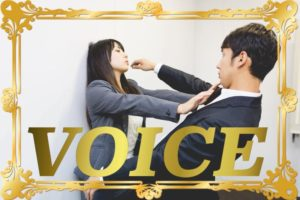 1019-2019-voice-chikayoru-vs-chikaduku-how-to-get-over-making-a-mistake-learn-japanese-online-how-to-speak-japanese-language-for-beginners-basic-study-in-japan