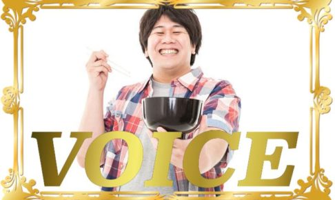 1028-2019-voice-futotteru-vs-pocchari-sound-like-a-native-speaker-learn-japanese-online-how-to-speak-japanese-language-for-beginners-basic-study-in-japan