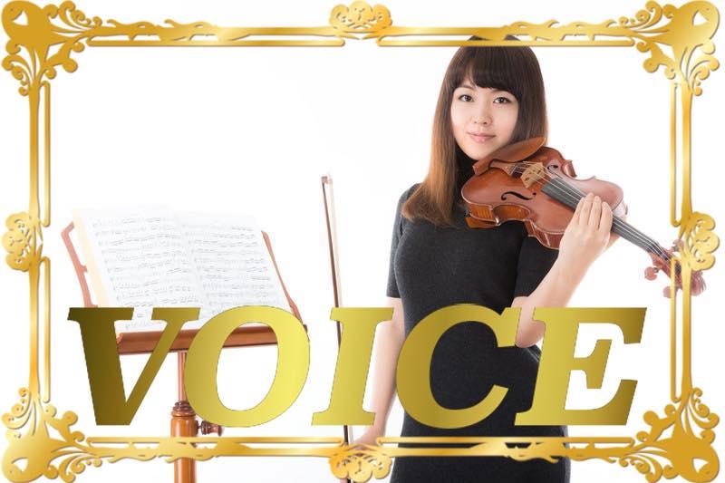 1212-2019-voice-tsukuru-vs-tsukuru-vs-tsukuru-they-sound-the-exact-same-learn-japanese-online-how-to-speak-japanese-language-for-beginners-basic-study-in-japan