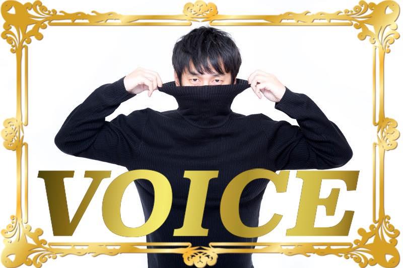 1224-2019-voice-kiru-vs-tsukeru-use-them-depending-on-the-goods-learn-japanese-online-how-to-speak-japanese-language-for-beginners-basic-study-in-japan