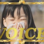 1230-2019-voice-tsugou-vs-guai-learn-japanese-online-how-to-speak-japanese-language-for-beginners-basic-study-in-japan