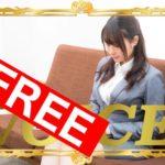 0102-2020-voice-free-0102-2020-voice-tsutomeru-vs-hataraku-learn-japanese-online-how-to-speak-japanese-language-for-beginners-basic-study-in-japan