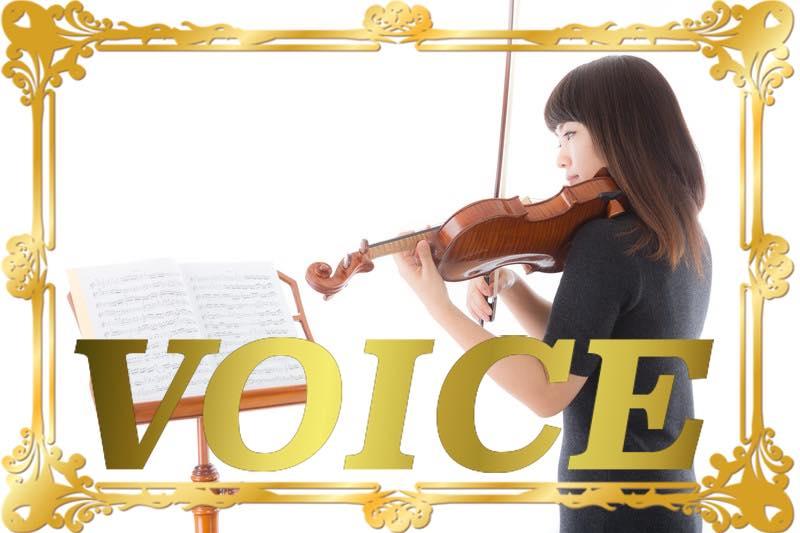 0105-2020-voice-tsuduku-vs-tsudukeru-learn-japanese-online-how-to-speak-japanese-language-for-beginners-basic-study-in-japan