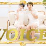 0108-2020-voice-tsunagari-vs-kanren-learn-japanese-online-how-to-speak-japanese-language-for-beginners-basic-study-in-japan
