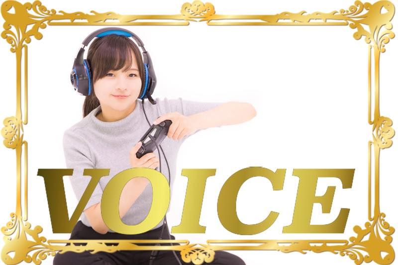 0111-2020-voice-tsuneni-vs-itsumo-learn-japanese-online-how-to-speak-japanese-language-for-beginners-basic-study-in-japan