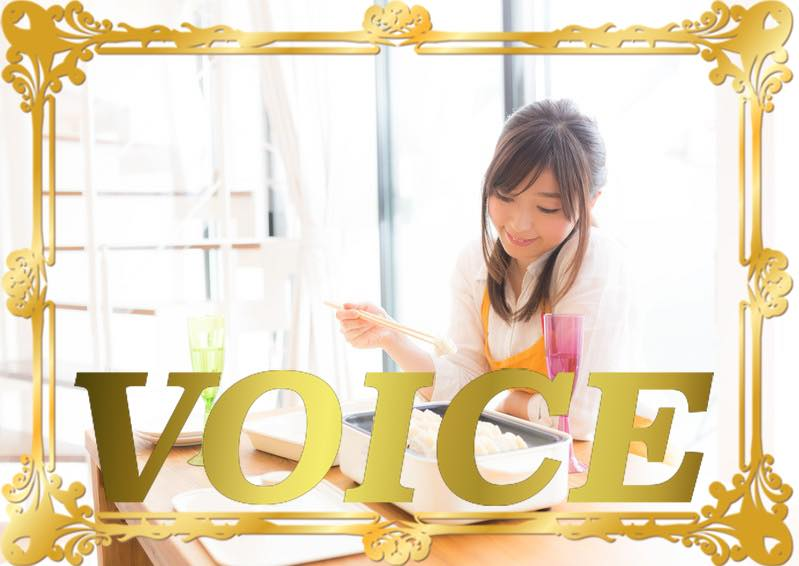 0114-2020-voice-tsuma-vs-yome-learn-japanese-online-how-to-speak-japanese-language-for-beginners-basic-study-in-japan