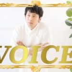 0117-2020-tsumetai-vs-samui-vs-suzushii-learn-japanese-online-how-to-speak-japanese-language-for-beginners-basic-study-in-japan