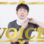 0123-2020-voice-tsurai-vs-kurushii-learn-japanese-online-how-to-speak-japanese-language-for-beginners-basic-study-in-japan