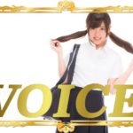 0126-2020-voice-totomoni-vs-nitsurete-learn-japanese-online-how-to-speak-japanese-language-for-beginners-basic-study-in-japan