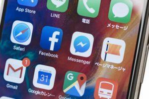 0129-2020-tsuukoku-vs-tsuuchi-learn-japanese-online-how-to-speak-japanese-language-for-beginners-basic-study-in-japan