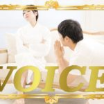 0204-2020-voice-suimasen-vs-sumimasen-learn-japanese-online-how-to-speak-japanese-language-for-beginners-basic-study-in-japan