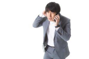 0207-2020-shitsureishimashita-vs-sumimasen-learn-japanese-online-how-to-speak-japanese-language-for-beginners-basic-study-in-japan