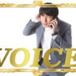 0207-2020-voice-shitsureishimashita-vs-sumimasen-learn-japanese-online-how-to-speak-japanese-language-for-beginners-basic-study-in-japan