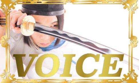 0210-2020-voice--adana-vs-tsuushou-learn-japanese-online-how-to-speak-japanese-language-for-beginners-basic-study-in-japan