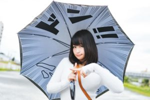 0222-2020-tsukiatari-vs-ikidomari-learn-japanese-online-how-to-speak-japanese-language-for-beginners-basic-study-in-japan