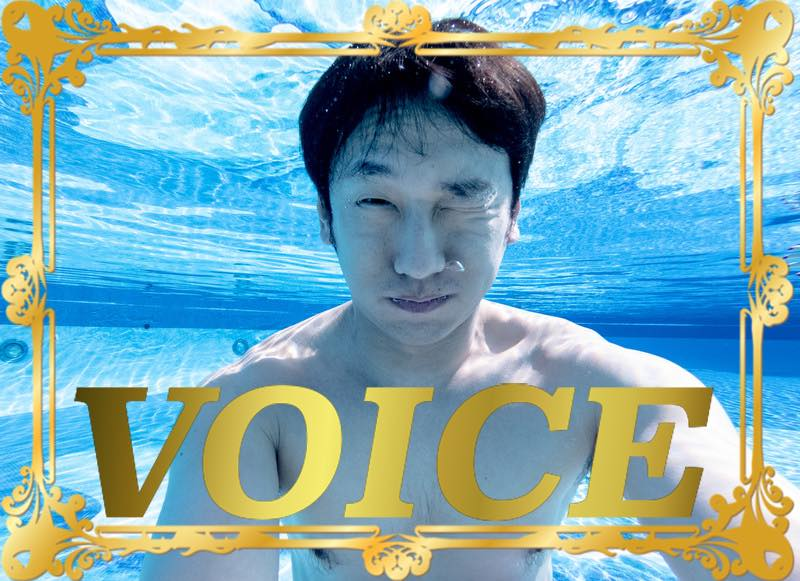 0311-2020-tsutsushimu-vs-tsutsushimu-learn-japanese-online-how-to-speak-japanese-language-for-beginners-basic-study-in-japan