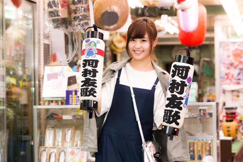 0320-2020-teishutsu-vs-teikyou-learn-japanese-online-how-to-speak-japanese-language-for-beginners-basic-study-in-japan