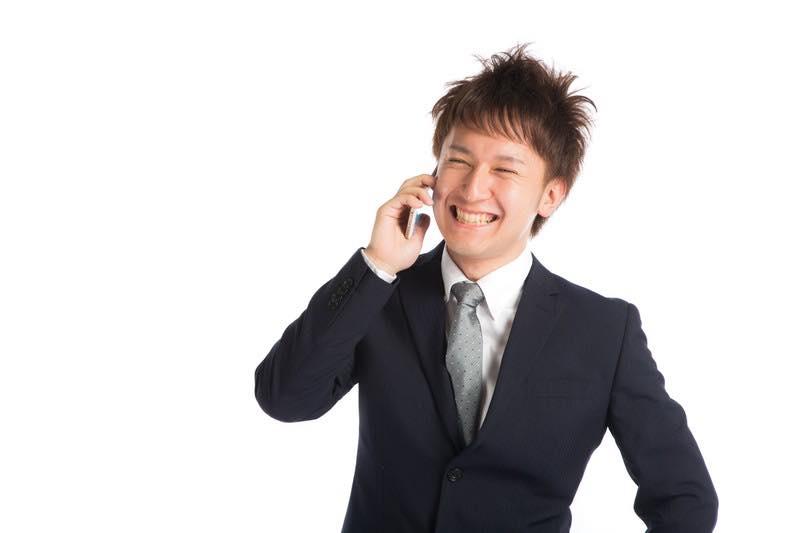 0326-2020-tsudo-vs-tsugou-learn-japanese-online-how-to-speak-japanese-language-for-beginners-basic-study-in-japan