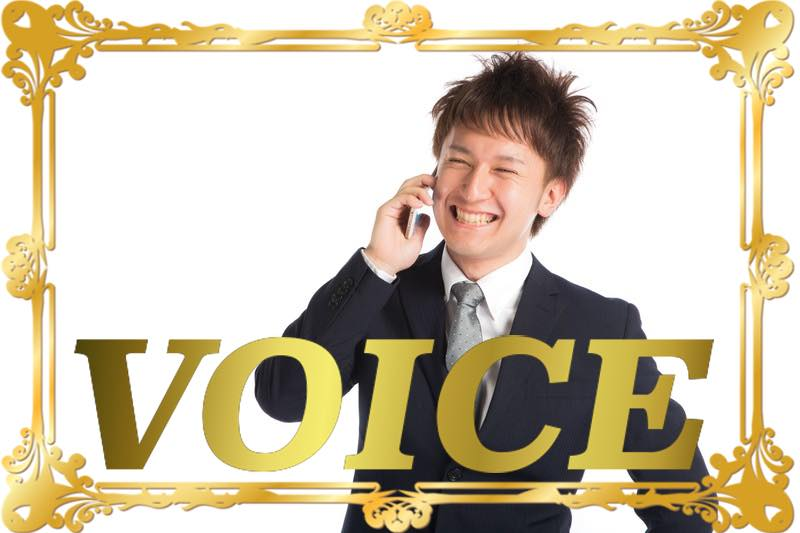 0326-2020-voice-tsudo-vs-tsugou-learn-japanese-online-how-to-speak-japanese-language-for-beginners-basic-study-in-japan