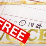 0401-2020-free-voice-tegaki-vs-hisseki-learn-japanese-online-how-to-speak-japanese-language-for-beginners-basic-study-in-japan