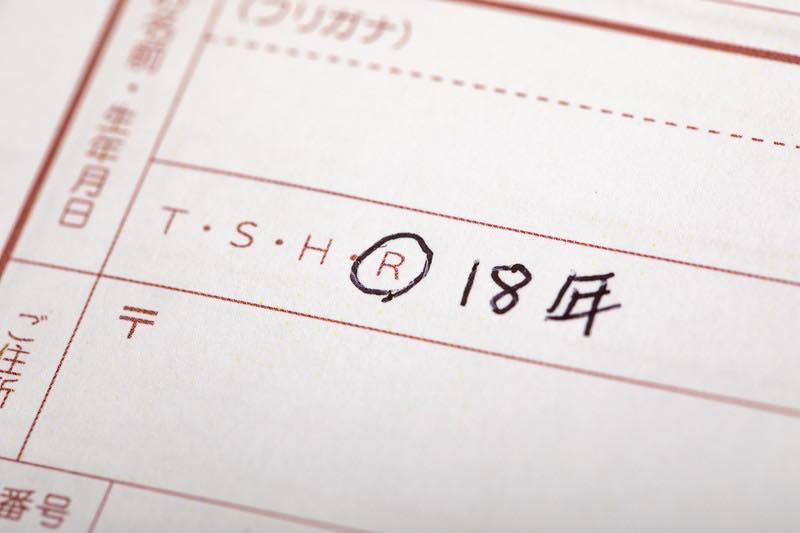 0401-2020-tegaki-vs-hisseki-learn-japanese-online-how-to-speak-japanese-language-for-beginners-basic-study-in-japan