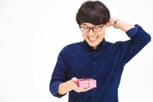 0413-2020-hazukashii-vs-tereru-learn-japanese-online-how-to-speak-japanese-language-for-beginners-basic-study-in-japan