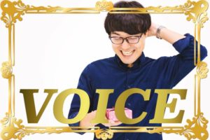 0413-2020-voice-hazukashii-vs-tereru-learn-japanese-online-how-to-speak-japanese-language-for-beginners-basic-study-in-japan