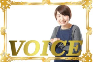 0419-2020-voice-tema-vs-otesuu-learn-japanese-online-how-to-speak-japanese-language-for-beginners-basic-study-in-japan
