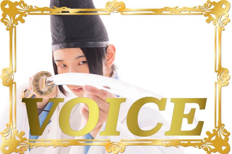 0425-2020-voice-tehon-vs-mihon-learn-japanese-online-how-to-speak-japanese-language-for-beginners-basic-study-in-japan
