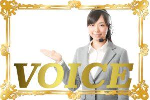 0428-2020-voice-tenin-vs-kaishain-learn-japanese-online-how-to-speak-japanese-language-for-beginners-basic-study-in-japan