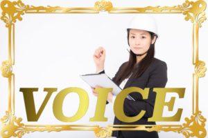 0516-2020-voice-tenken-vs-kenmon-learn-japanese-online-how-to-speak-japanese-language-for-beginners-basic-study-in-japan