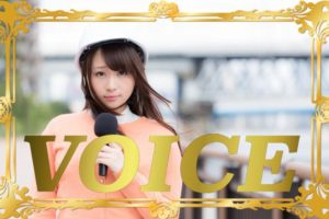 0519-2020-voice-free-tensai-vs-saigai-learn-japanese-online-how-to-speak-japanese-language-for-beginners-basic-study-in-japan