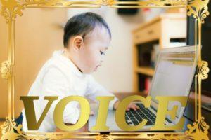 0525-2020-voice-free-tensai-vs-shuusai-learn-japanese-online-how-to-speak-japanese-language-for-beginners-basic-study-in-japan