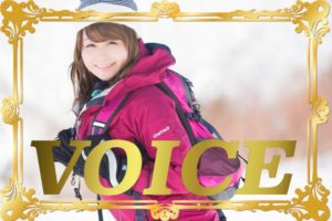 0609-2020-voice-free-iku-vs-dekakeru-learn-japanese-online-how-to-speak-japanese-language-for-beginners-basic-study-in-japan