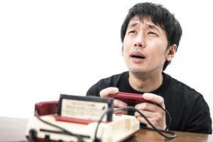 0615-2020-dekirudake-vs-narubeku-learn-japanese-online-how-to-speak-japanese-language-for-beginners-basic-study-in-japan