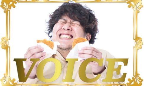 0621-2020-voice-free-futoi-vs-debu-learn-japanese-online-how-to-speak-japanese-language-for-beginners-basic-study-in-japan