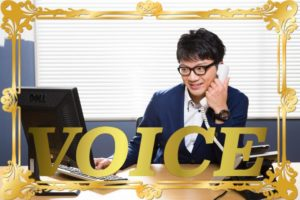 0627-2020-voice-free-denwasuru-vs-denwawokakeru-learn-japanese-online-how-to-speak-japanese-language-for-beginners-basic-study-in-japan